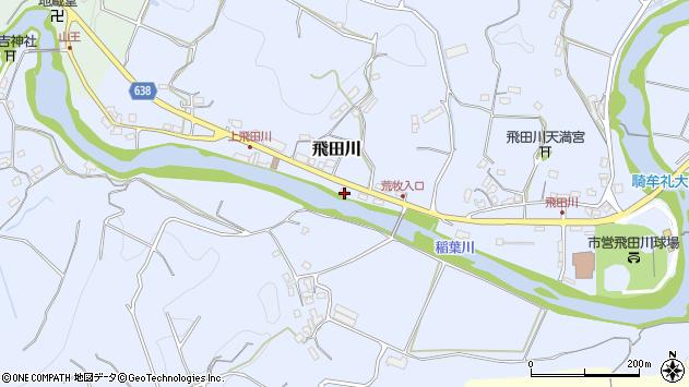 大分県竹田市飛田川2545周辺の地図
