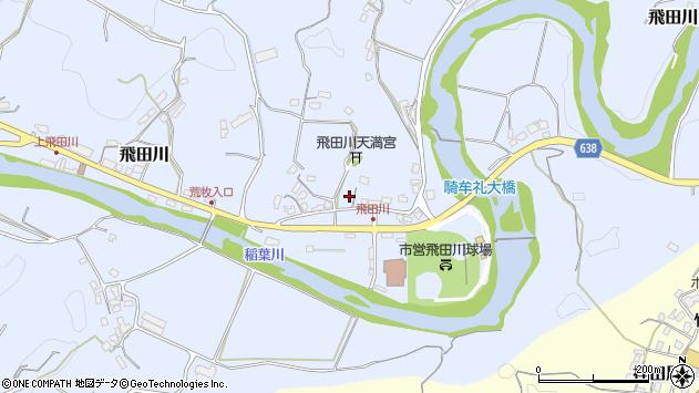 大分県竹田市飛田川2289周辺の地図