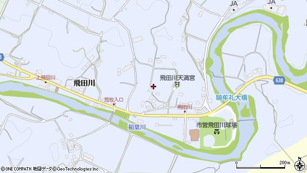 大分県竹田市飛田川中飛田周辺の地図
