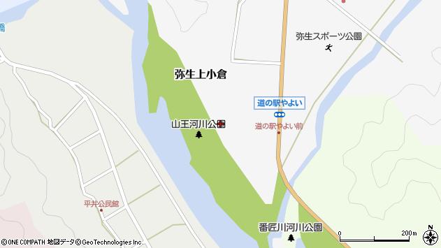 大分県佐伯市弥生大字上小倉816周辺の地図