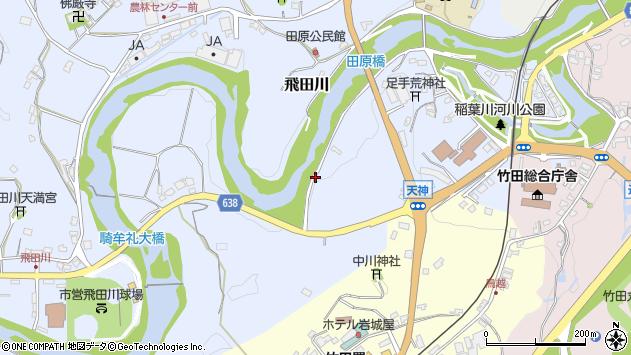 大分県竹田市飛田川1541周辺の地図