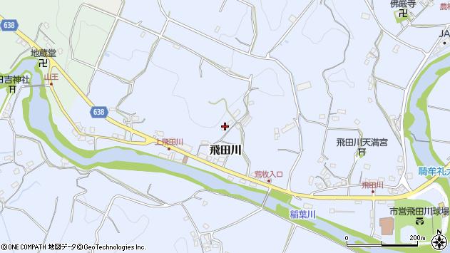 大分県竹田市飛田川2520周辺の地図