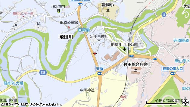 大分県竹田市飛田川1638周辺の地図