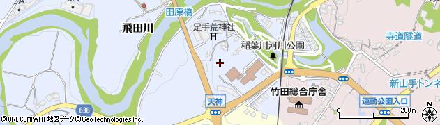 大分県竹田市飛田川天神周辺の地図