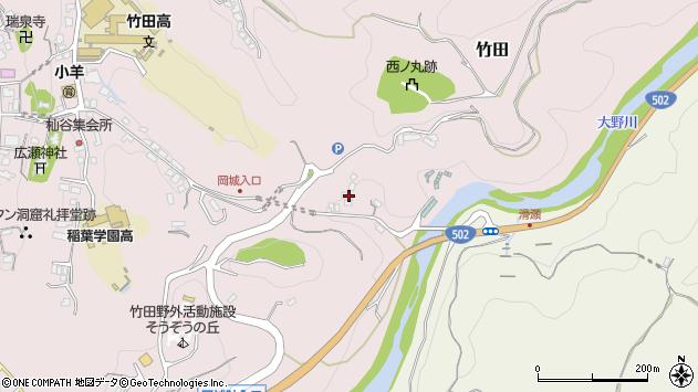 大分県竹田市竹田347周辺の地図