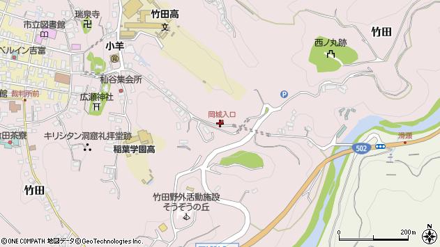 大分県竹田市竹田2593周辺の地図
