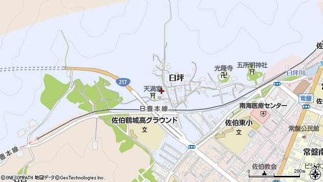 大分県佐伯市臼坪9周辺の地図