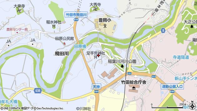 大分県竹田市飛田川1592周辺の地図