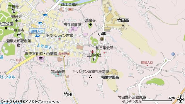 大分県竹田市竹田2020周辺の地図