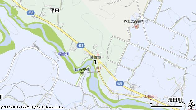 大分県竹田市平田84周辺の地図