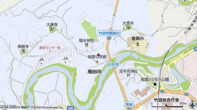 大分県竹田市飛田川田原周辺の地図