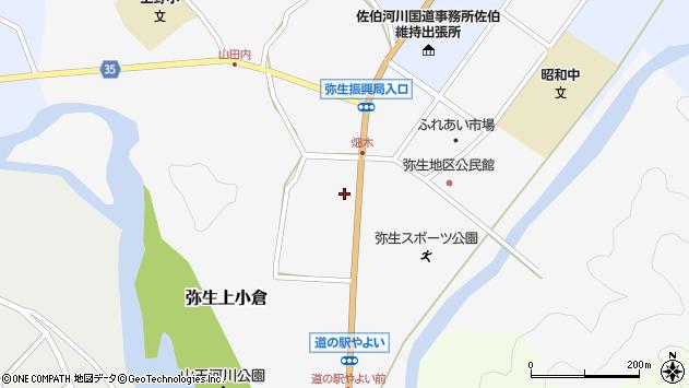 大分県佐伯市弥生大字上小倉1063周辺の地図