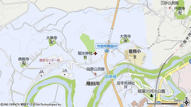 大分県竹田市飛田川1878周辺の地図