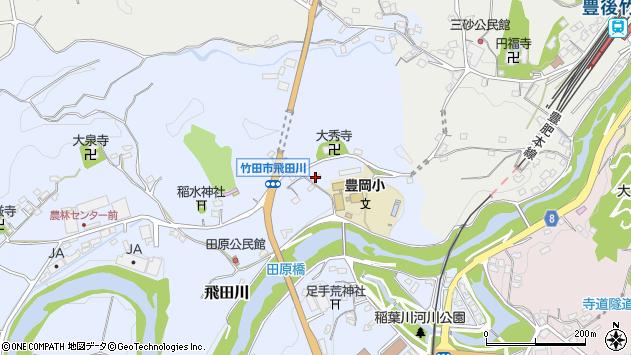 大分県竹田市飛田川1842周辺の地図