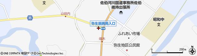 大分県佐伯市弥生大字上小倉660周辺の地図