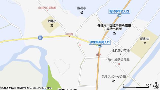 大分県佐伯市弥生大字上小倉646周辺の地図