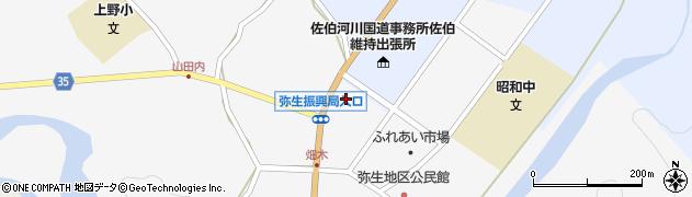 大分県佐伯市弥生大字上小倉1178周辺の地図