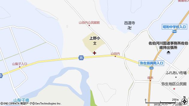 大分県佐伯市弥生大字上小倉486周辺の地図