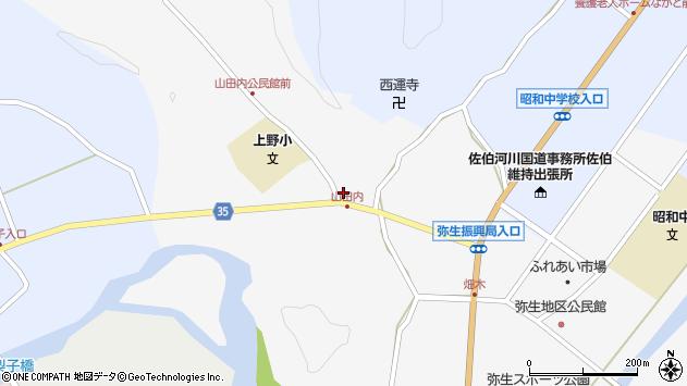 大分県佐伯市弥生大字上小倉425周辺の地図