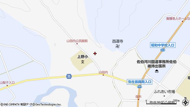 大分県佐伯市弥生大字上小倉392周辺の地図