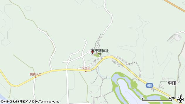 大分県竹田市平田420周辺の地図
