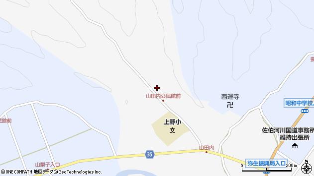 大分県佐伯市弥生大字上小倉364周辺の地図
