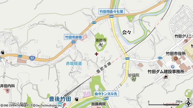大分県竹田市会々1412周辺の地図
