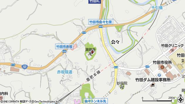 大分県竹田市会々1455周辺の地図