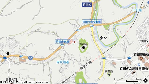 大分県竹田市会々1264周辺の地図