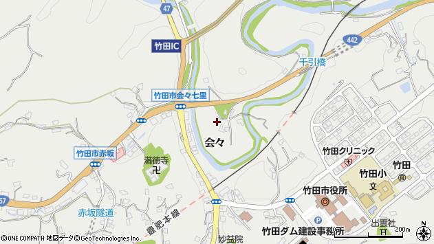 大分県竹田市会々918周辺の地図