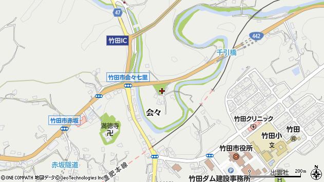 大分県竹田市会々929周辺の地図