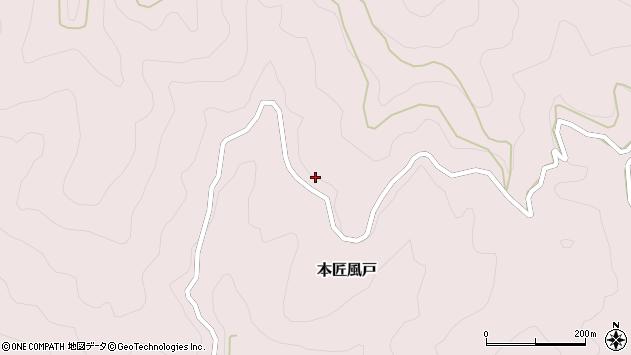 大分県佐伯市本匠大字風戸552周辺の地図