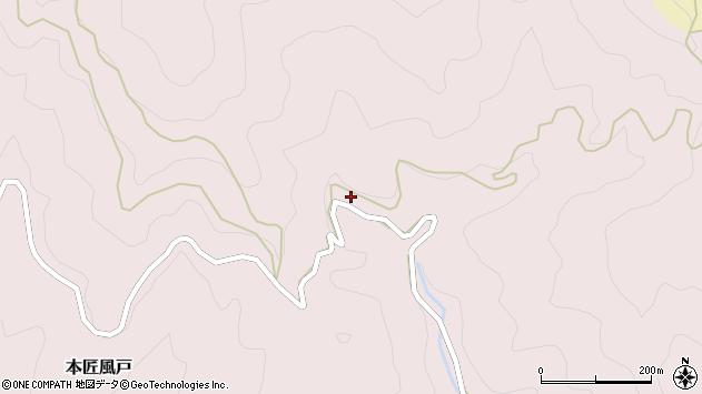 大分県佐伯市本匠大字風戸181周辺の地図