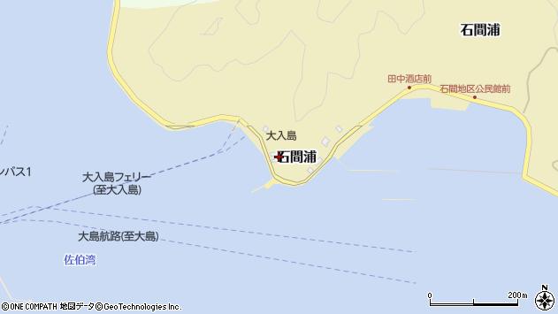 大分県佐伯市石間浦540周辺の地図