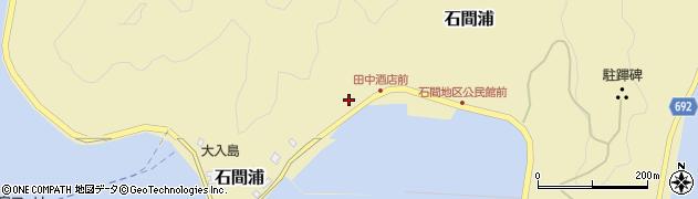 大分県佐伯市石間浦488周辺の地図