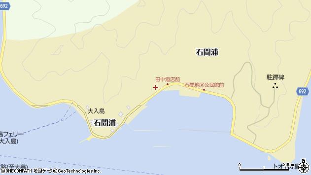 大分県佐伯市石間浦487周辺の地図