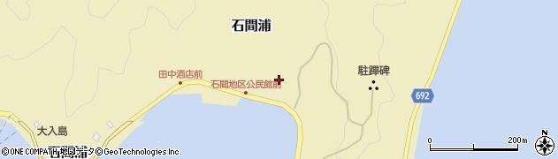 大分県佐伯市石間浦239周辺の地図