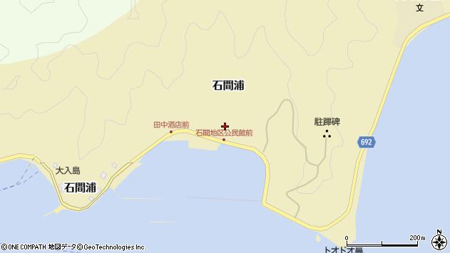 大分県佐伯市石間浦377周辺の地図