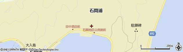 大分県佐伯市石間浦379周辺の地図