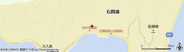 大分県佐伯市石間浦467周辺の地図