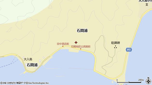 大分県佐伯市石間浦392周辺の地図