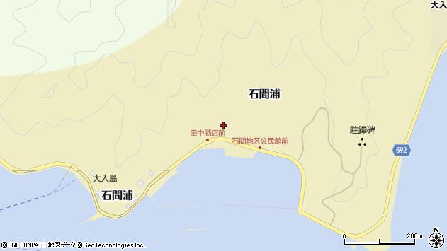 大分県佐伯市石間浦462周辺の地図