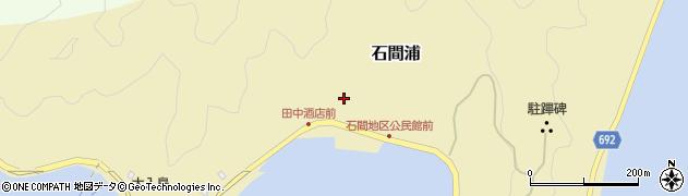 大分県佐伯市石間浦397周辺の地図