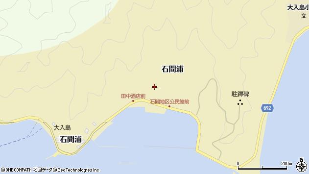 大分県佐伯市石間浦356周辺の地図