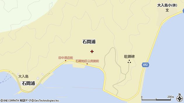 大分県佐伯市石間浦369周辺の地図