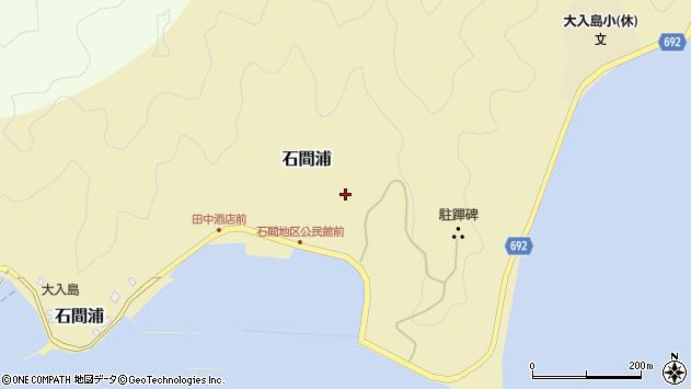 大分県佐伯市石間浦260周辺の地図