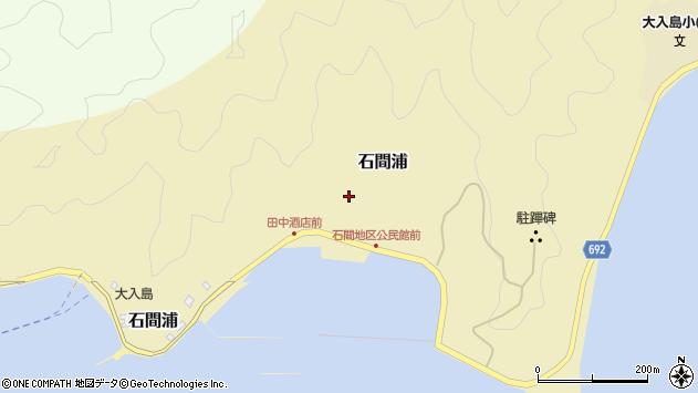 大分県佐伯市石間浦385周辺の地図