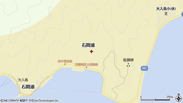 大分県佐伯市石間浦364周辺の地図
