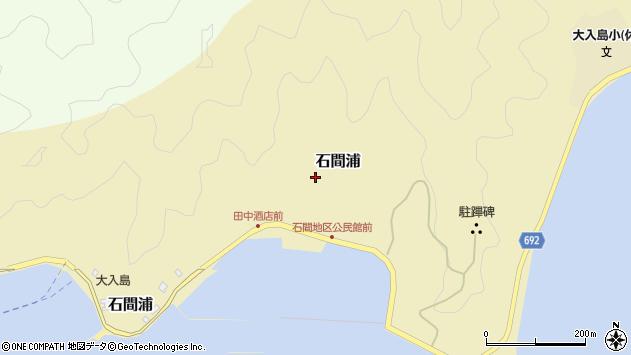 大分県佐伯市石間浦383周辺の地図