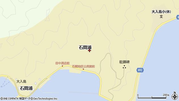 大分県佐伯市石間浦360周辺の地図
